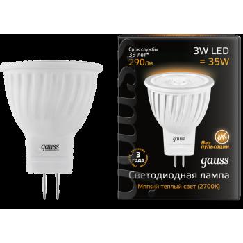 Лампа светодиодная Gauss LED D35*45 3W MR11 GU4 2700K 1/10/100