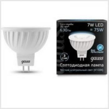 Лампа светодиодная Gauss LED MR16 GU5.3 7W 4100K 1/10/100