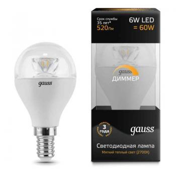 Лампа светодиодная Gauss LED Globe-dim Crystal Clear E14 6W 2700K диммируемая 1/10/50