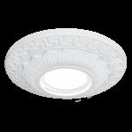 Светильник Gauss Gypsum GY001 белый, Gu5.3, d150 1/24
