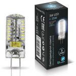 Лампа светодиодная Gauss LED GY6.35 AC85-265V 3W 4100K 1/20/200