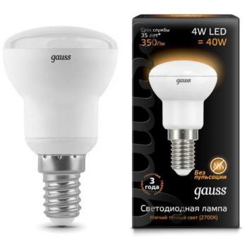 Лампа светодиодная Gauss LED Reflector R39 E14 4W 2700K 1/10/50